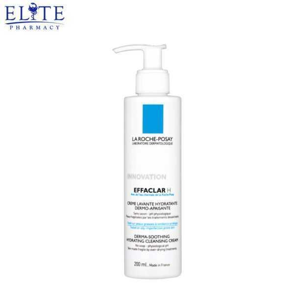 La Roche-Posay Effaclar H - مرطب لاروش بوزيه للبشرة الجافة