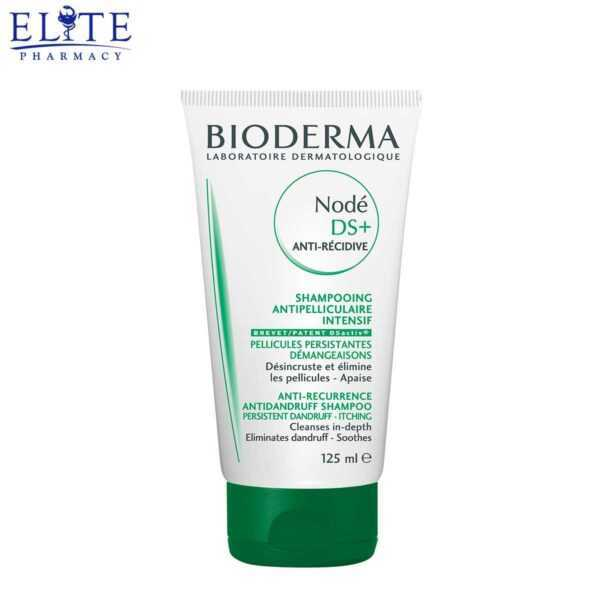 شامبو بيوديرما للقشره Bioderma Node DS Plus Antidandruff Shampoo 125ml