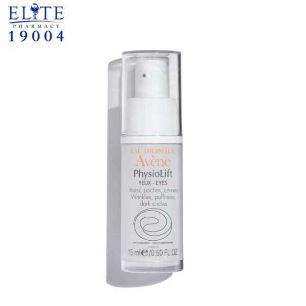 كريم افين للعين | avene physiolift eye contour firmness 15ML
