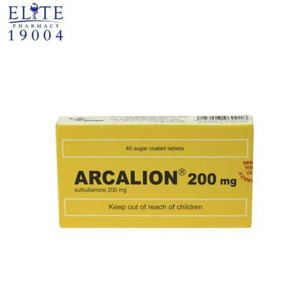 اركاليون 200
