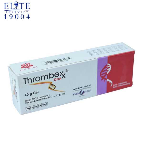 جل ثرومبكس40 جم لتنشيط القلب و الاوعية الدموية