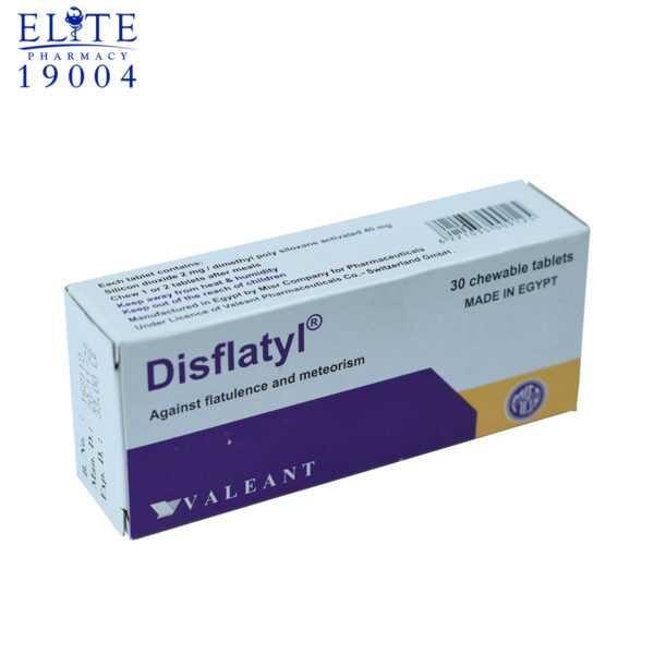 ديسفلاتيل 30 قرص لعلاج حالات الانتفاخ والشعور بالأمتلاء