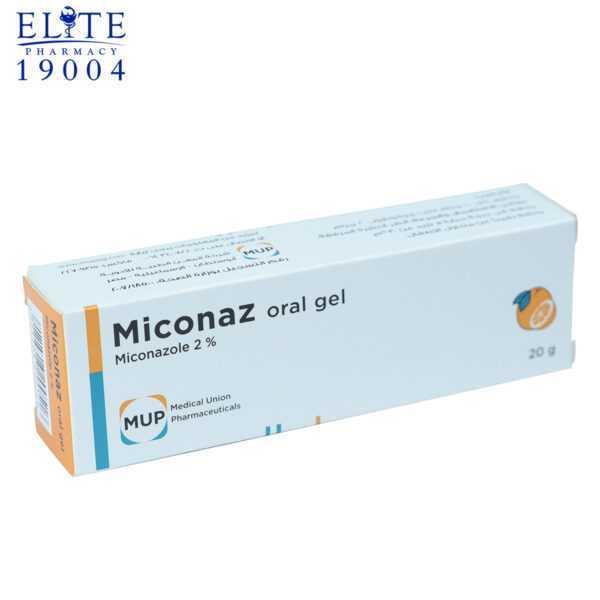 ميكوناز جيل لعلاج فطريات الفم