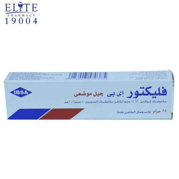 Flector 1% topical gel 25 gm for Rheumatic inflammatory