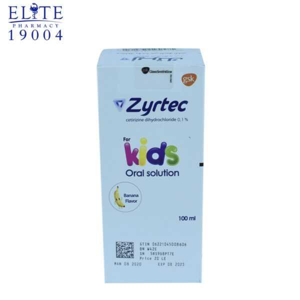زيرتك للاطفال محلول عن طريق الفم 0.1% 100مل مضاد للحساسية