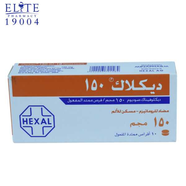 أقراص ديكلاك 150مجم لألتهابات العظام