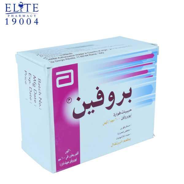 بروفين فوار 600 مجم لعلاج التهاب المفاصل ،آلام الدورة الشهرية | صيدليات ايليت