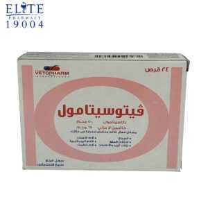 Vetocetamol 24 tablets