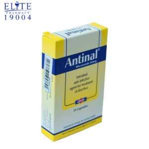 انتينال نيفيوروكسازيد 200 مجم 24 كبسولة مضاد بكتيري معوي لعلاج الاسهال