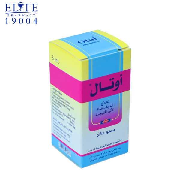 أوتال محلول للأذن 5 مل لعلاج التهاب قناة الأذن الخارجية