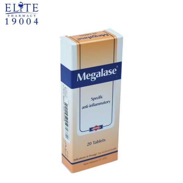 ميجاليز أقراص مضاد للالتهابات والتورم 20 قرص