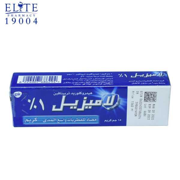 لاميزيل 1% كريم 15 جم مضاد للفطريات واسع المدى