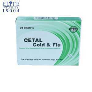 سيتال للبرد والإنفلونزا 20 قرص