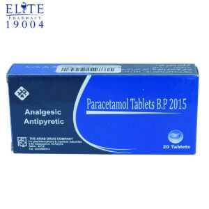 باراسيتامول أقراص دستور الأدوية البريطانية مسكن للآلام وخافض للحرارة 20 قرص