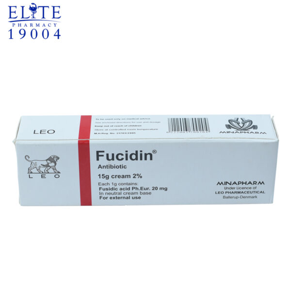 فيوسيدين مضاد حيوي 15 جرام 2% كريم