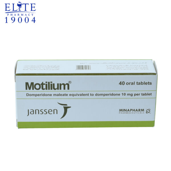 موتيليوم 40 قرص 10 مجم