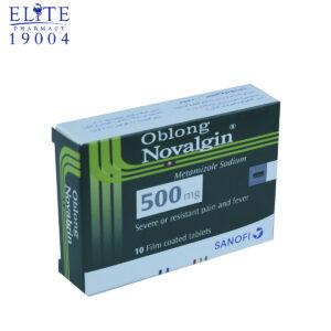 نوفالجين ابلونج 500 مجم للألم الشديد الحاد 10 اقراص