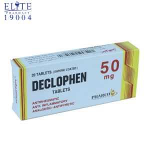 دكلوفين اقراص 50مج 20قرص مضاد للروماتيزم والالتهابات