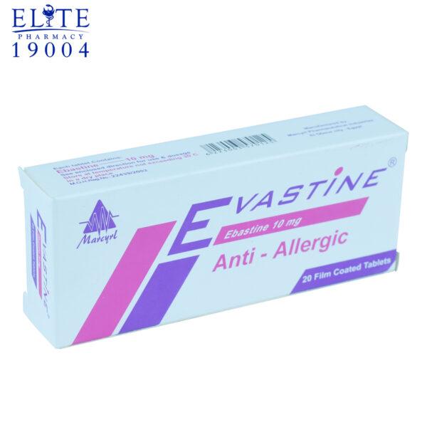 ايفاستين 10 مجم مضاد للحساسية 20 قرص