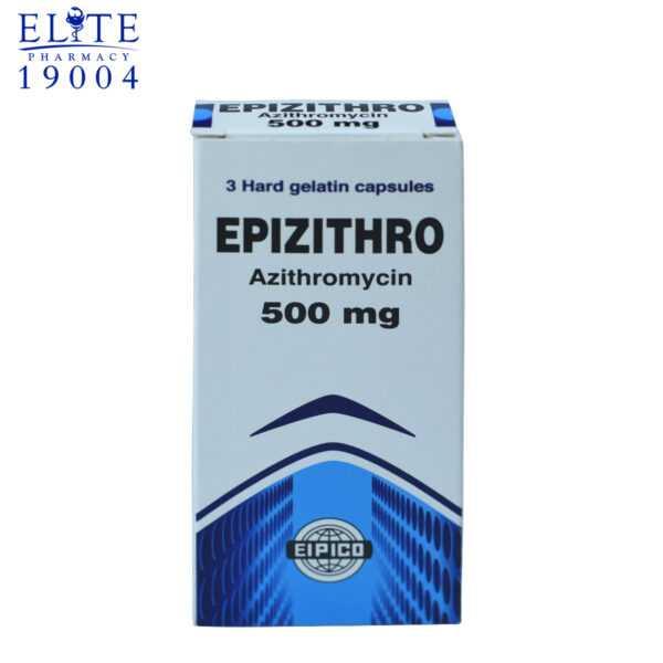 ابيزيثرو 3 اقراص لعلاج عدوى البكتيريا