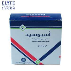 أسبوسيد 150مجم أقراص للمضغ لتقليل حدوث الجلطات الدموية