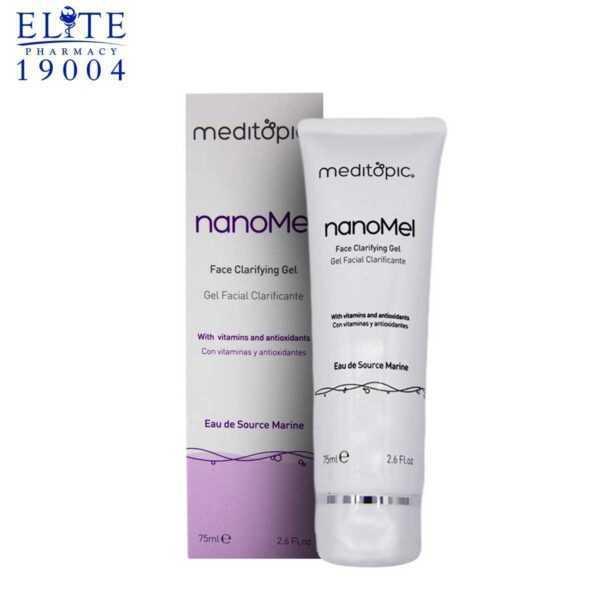 كريم meditopic nanoMel